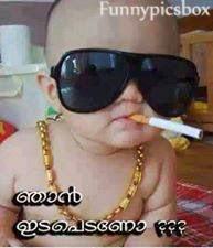 Njan Idapedano Malayalam Fb Comment Pic