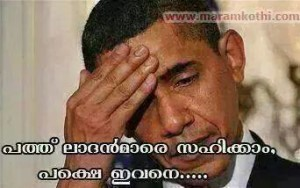 FB Malayalam Photo Comment Pic