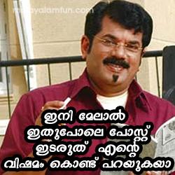 Eni Melal Ethupolethe Post Edaruthu fb comment pic