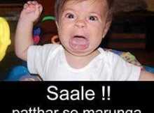 Sale Pathar Se Marunga fb comment pic