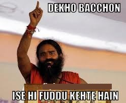 Dekho Bacchon Ise Hi Fuddu Kehte Hain fb comment pic