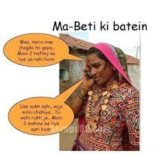 Ma Beti Ki Batein fb comment pic