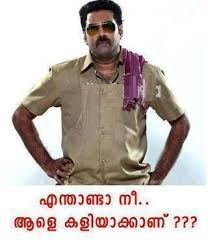 Comedy Pics For Fb Comments In Malayalam