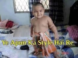 Ye Apun Ka Style Hai Re fb comment pic