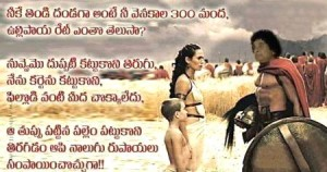 Telugu funny images with comments for fb