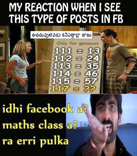 Comedy Images For Fb Comments In Telugu