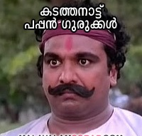 Cochin Haneefa Angry Face Expression fb comment pic