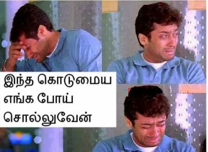 Surya crying intha kodumaiya fb comment pic