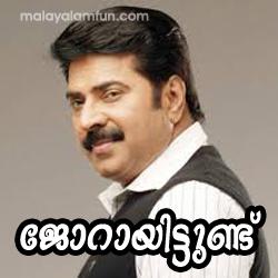 Jorayittundu malayalam funny comment pic