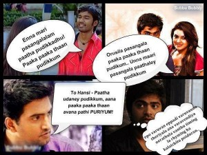 Santhanam vs Simbu Funny Comment Pic