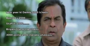 Brahmananadam telugu comedy comment pic