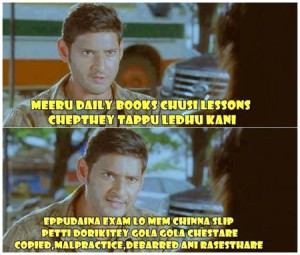 Telugu Comedy Comment Pic For Fb