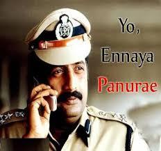 Yo Ennaya Pannura fb comment pic