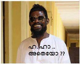 Ha Ha Athayoo fb comedy comment pics