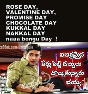 Telugu Fb Comedy Comment Pic