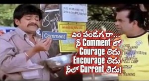 Comment Lo Courage Ledu Fb Photo Comment Pic