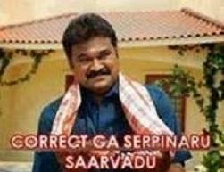 Correct Ga Telugu Photo Comments