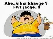 Abe Kitna Khaoge fb comment pic