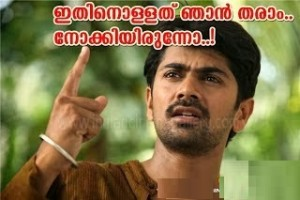 Facebook Photo comments in Malayalam