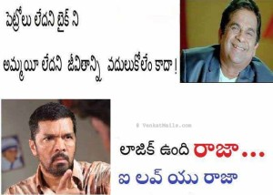 Funny Telugu Picture Jokes Comment Pic