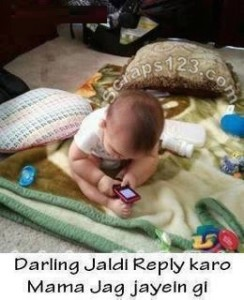 Darling Jaldi Reply Karo Fb Comment Pic