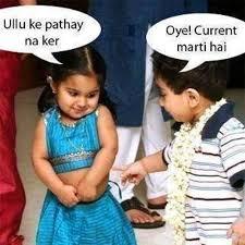 Ullu Ke Pathay Na Ker Fb Comment Pic