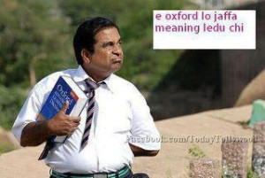 Telugu Funny Image Brahmi With Oxford Fb Pic
