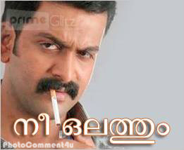Funny Malayalam Dialogues For Fb Photo Comments