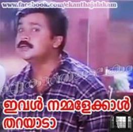 Ival Nammalekkal Tharayada fb comment pics