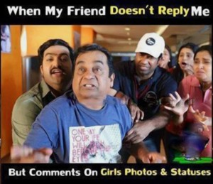 When My Friend Doesn't Reply Me Fb Pic