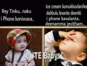 Cute Babies Funny Dialogues In Fb Comment Pic