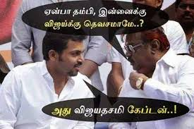 Tamil Funny Comment Pic For Fb