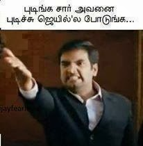 Santhanam Funny Face Reaction Fb Pic