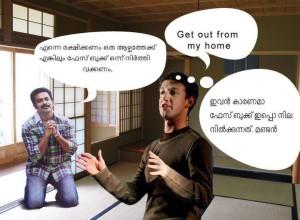 Prithviraj Comedy Comment Pic