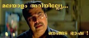 Malayalam Ariyille ? Fb Photo Comment Pic