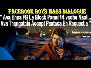 Facebook boys mass dialogue comment pic