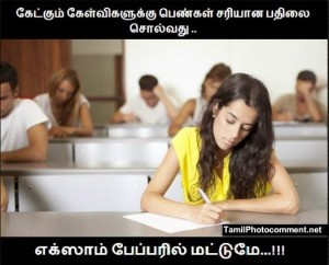 Exam Paper funny Line For Fb Girl Friends