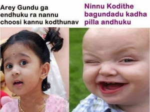 Baby Funny Dialogue in Telugu comment pic