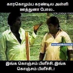 Goundamani Senthil Reaction fb comment