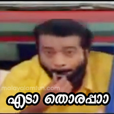 Eda Thorappaa Malayalam Funny comment pic