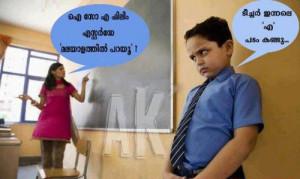 Malayalam Translation Funny Image Pic