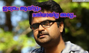 Ithrem Ayittum Mathiyailla Alle Fb Comment Pic