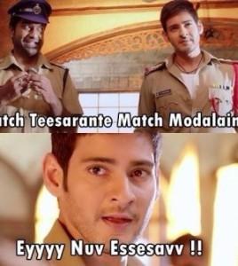 Mahesh Babu Eyyy Nuv Essesavv fb comment pic