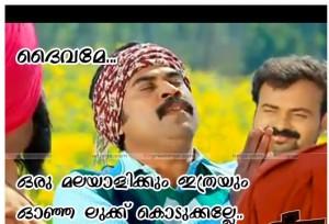 Suraj Facebook Comment Photo Pic