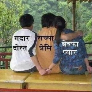 Fb Comment Hindi Love Pic