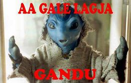 Aa Gale Lagja Gandu fb comment pic