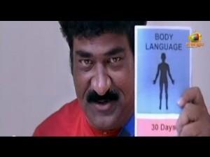 Comedy Images For Facebook Telugu