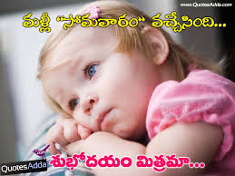 Fb Funny Comment Images In Telugu