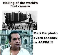 Making Of The World's First Camera Comment Pic