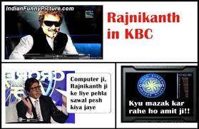 Saif Ali Khan Duplicate Photo KBC Question Funny